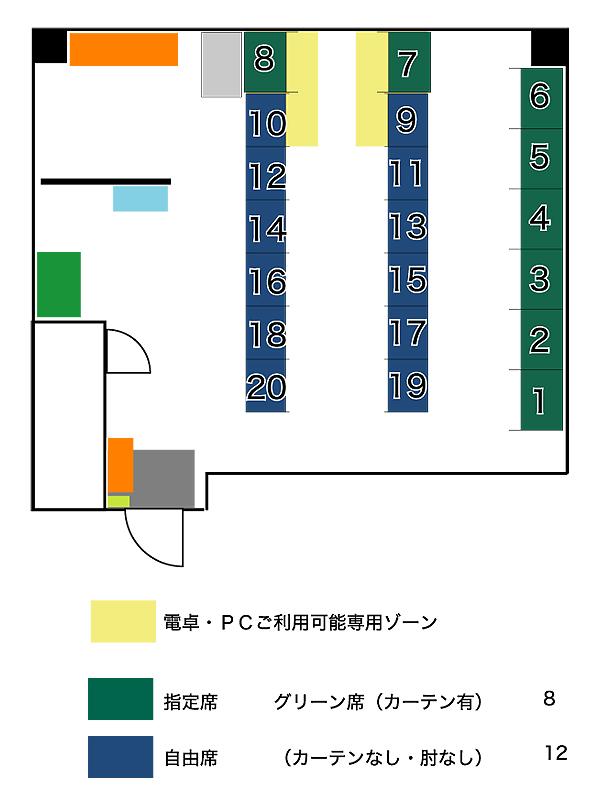 座席レイアウト図