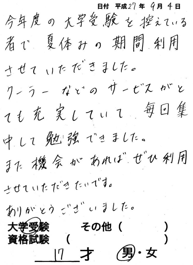 150904感想02