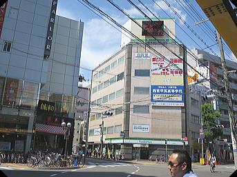 自由Station三宮店外観