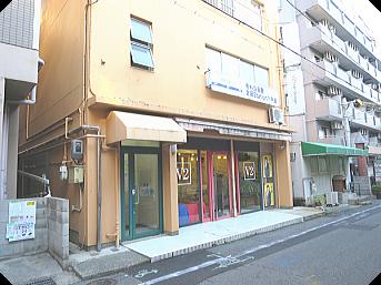 自由Station六甲道店外観