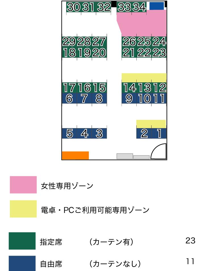 自習Station三宮 レイアウト